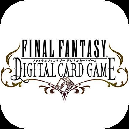 ファイナルファンタジー デジタルカードゲームのアイコン