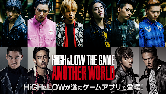 HiGH&LOW THE GAME ANOTHER WORLD