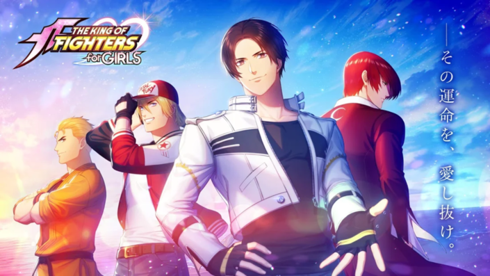 THE KING OF FIGHTERS for GIRLSのサムネ