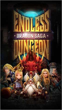 エンドレスダンジョン:ドラゴンサーガ