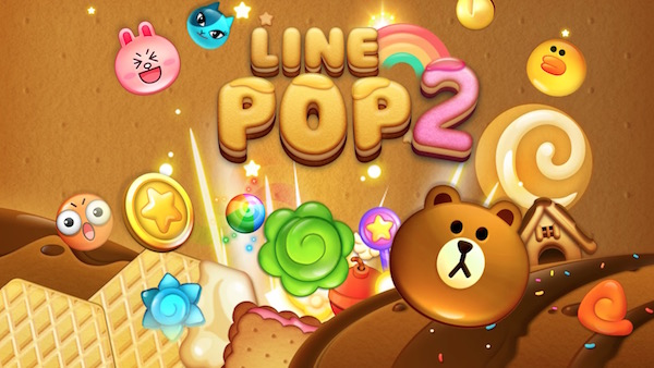 LINE ポップ2