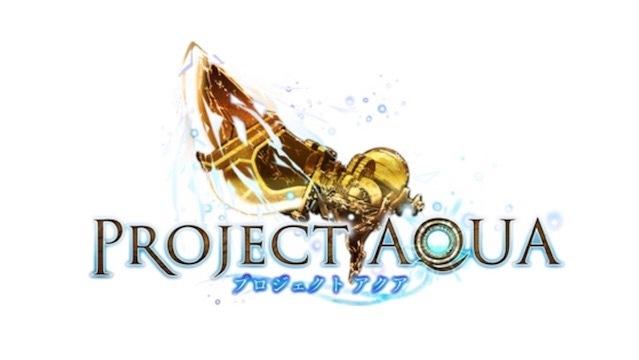 PROJECT AQUA(プロジェクトアクア)