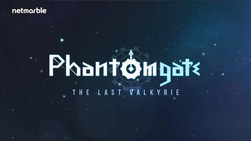 Phantomgate(ファントムゲート)