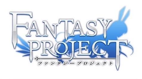 ファンタジープロジェクト