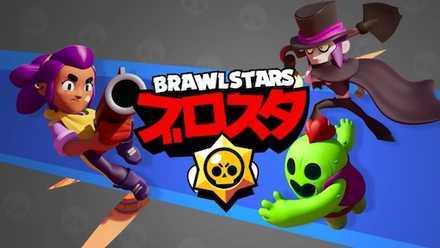 ブロスタ(Brawl Stars)
