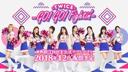 TWICE -GO! GO! Fightin'-